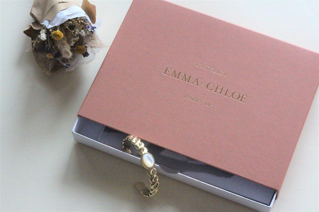 Bracelet-jonc-Emma-et-Chloe-juillet-2020